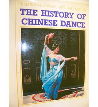 The History of Chinese Dance