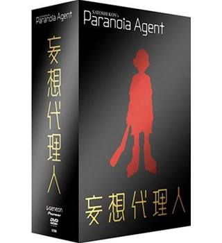PARANOIA AGENT COMPLETE 18