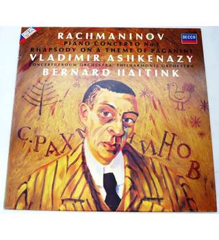 Rachmaninov: Piano Concerto No.1 | Rhapsody on a Theme of Paganini Sergei Rachmaninov, composer