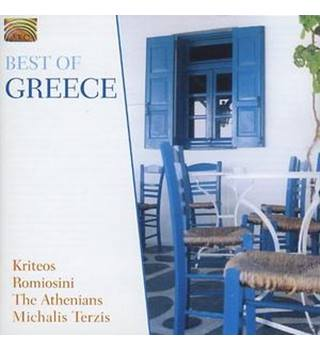 BEST OF GREECE Kriteos, Romiosini, Terzis