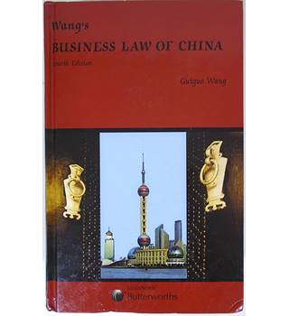 Wang's Business Law of China