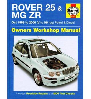 Rover 25 & MG ZR