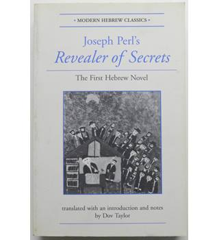 "Joseph Perl's ""Revealer of secrets"""