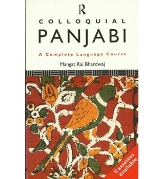 Colloquial Panjabi - A Complete Language Course