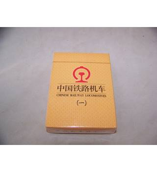 Brand new and sealed Chinese playing cards showing railway locomotives