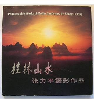 Photographic works of Guilin Landscape by Zhang Li Ping