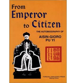 From Emperor to Citizen