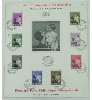Belgium : SG 787-794 1937 Queen Astrid Utility Fund FD Exhibition Sheet