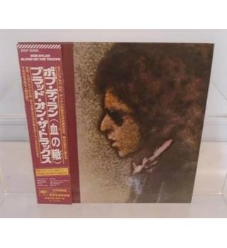 Blood On The Tracks - Bob Dylan (Japanese Import)