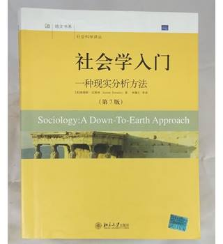 Sociology: A Down - To- Earth Approach