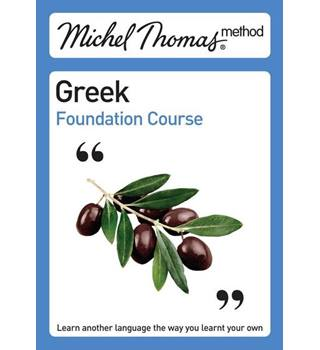 Greek foundation course