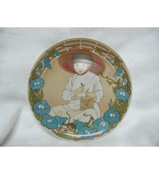 Villeroy and Boch Plate Chinese child birdcage