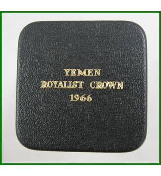 1966 Yemen Royalist Crown coin - 1 Riyal - 72% Silver