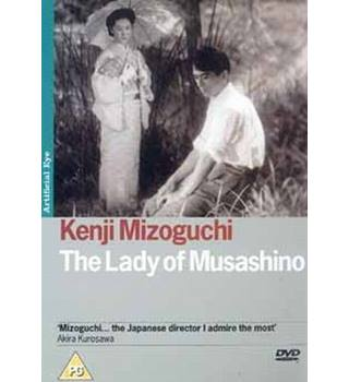 THE LADY OF MUSASHINO PG