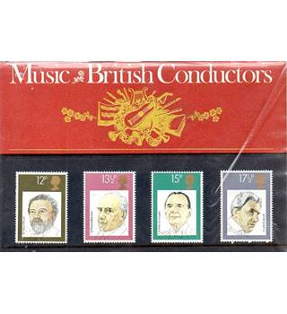 Music: British Conductors British Post Office Mint Stamps