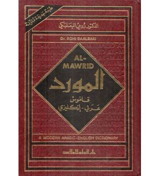Al-Mawrid A Modern Arabic English Dictionary