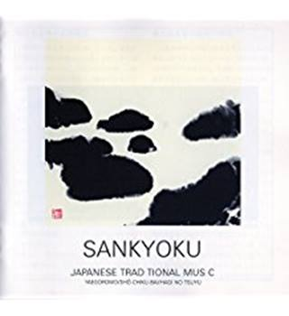 Sankyoku: Japanese Traditional Music