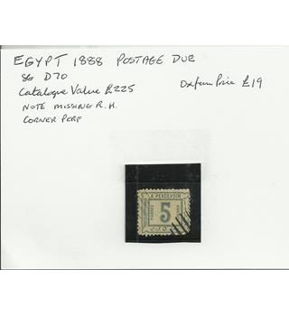 Egypt 1888 Postage Due Green