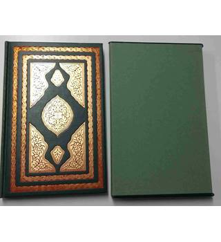 The Life of Muhammad , Folio Edition
