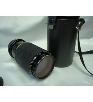 Kiron 80-200mm Zoom Lens, Hoya 55mm Skylight