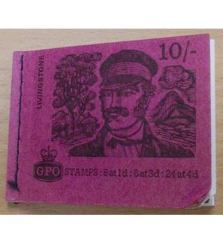 Pre-decimal commemorative stamp booklet - David Livingstone Purple