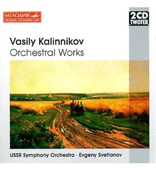 Kalinnikow: Orchestral Works [2CD] Svetlanov and Ussr Symphony Orchestra