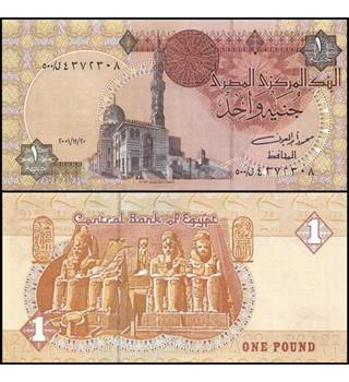 Egypt 1 Pound 2001 Replacement Banknotes UNC