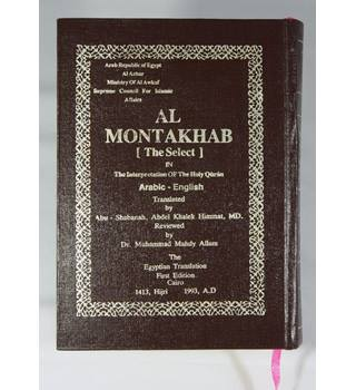 Al Montakhab in the Interpretation Of the Holy Quran