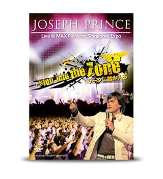 Joseph Prince- Step Into The Zone - @ Max Pavilion Singapore Expo