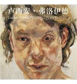 Lucian Freud 1996 - 2005 - Chinese Edition