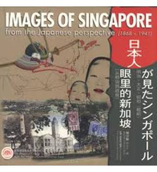 Images of Singapore from the Japanese Perspective (1868-1941)