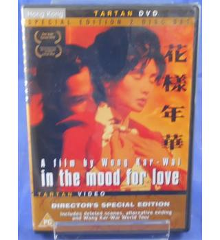In The Mood For Love (Special Edition 2 Disc) PG