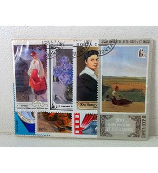 Packet of 8 Russian stamps.