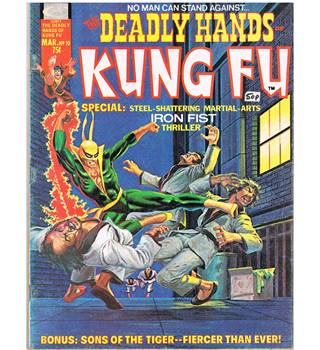 The Deadly Hands of Kung Fu No. 10