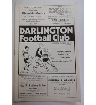 Darlington v Stockport. 22nd August 1970