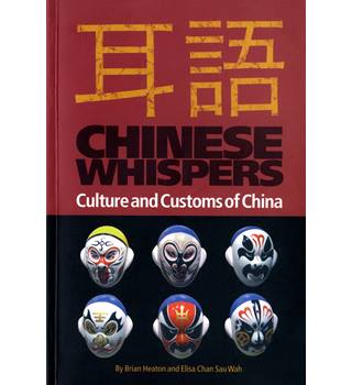 Chinese Whispers: Culture and Customs of China