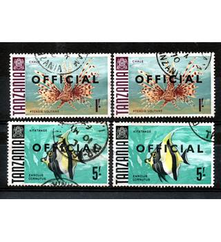 2 copies of two different high postal value Tanzania official overprint stamps. SG O26/O27. Fine used [total cat value £60]