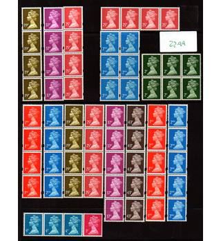 Selection of various GB Machin definitives in strips/blocks, unmounted mint [high cat value]