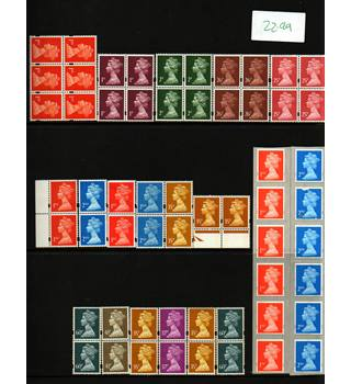 Great Britain Machin definitives: strips + blocks of 4, 2; unmounted mint [high cat value]