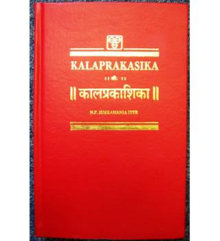 Kalaprakasika: The Standard Book on the Election (Mahoortha) System