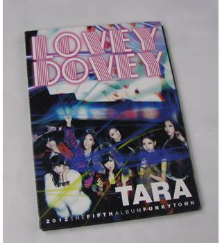 T-ara - Lovey Dovey (2012 The Fifth Album Funky Town)