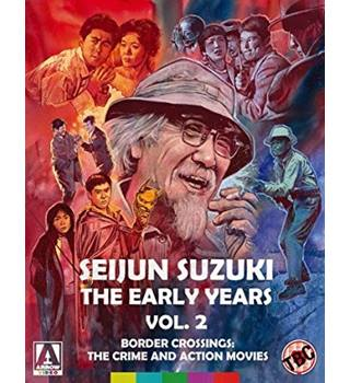 Seijun Suzuki The early Years Vol 2 Blu-ray 12