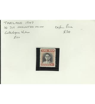 Vintage & Rare Stamps - Oxfam GB