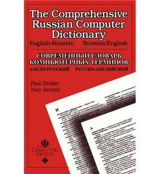 The Comprehensive Russian Computer Dictionary