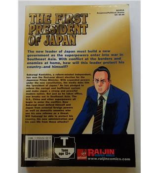 First President Of Japan Volume 2