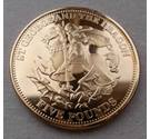 2012 George and the Dragon Base Metal Gold Plated Five Pound Coin