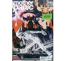 Mother Panic #1 - January 2017