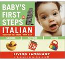 Italian baby's first step set
