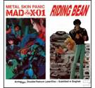 Madox 01/Riding Bean [AD093-004] laser disc from Japan 15