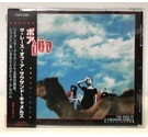 Boa - The Race Of A Thousand Camels - Japanese Import